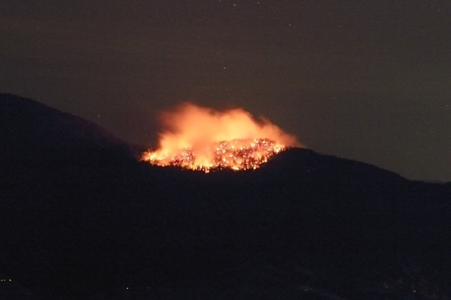 Wildhorse Fire July 20 2015